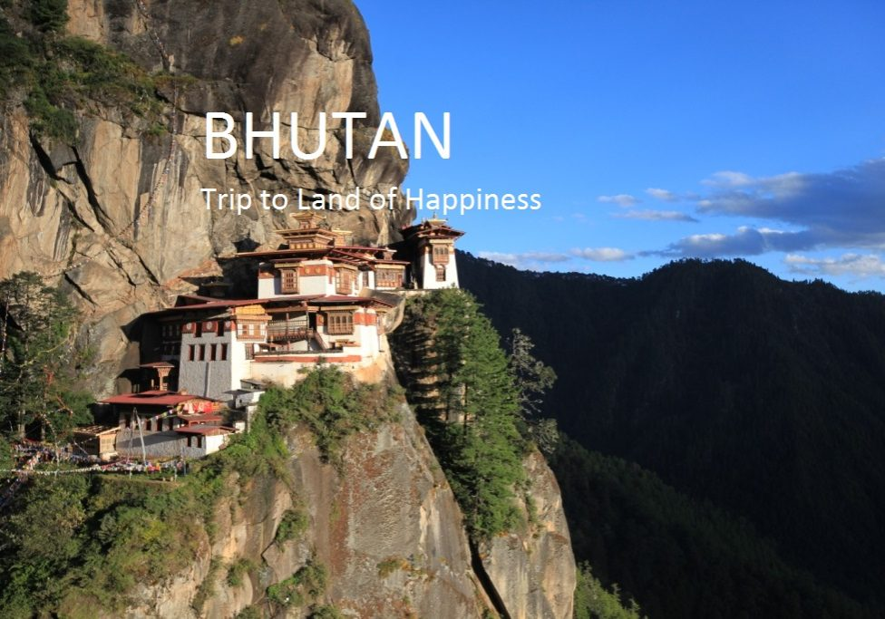 BhutanTrip